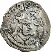 1 Drachm - Sashro (Khusru I imitation; Chaghaniyan; countermark) -  obverse