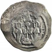 1 Drachm - Sashro (Khusru I imitation; Chaghaniyan; countermark) -  reverse