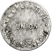 5 Centimes - Cooperative Union – obverse