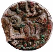 """Anonymous """"Post Shahi"""" Sri Samantha Deva Jital (900-1200AD) – obverse"""