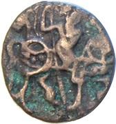 """Anonymous """"Post Shahi"""" Sri Samantha Deva Jital (900-1200 AD) – reverse"""