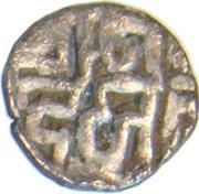Masha - Gangeya Deva (Kalachuris of Tripuri) – reverse