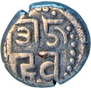 1 Stater - Ajayaraja Chauhan – reverse