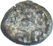 1 Jital - Asala Deva (Jajapellas of Narwar) – reverse