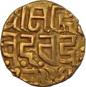 4½ Masaka - Govinda Chandra Deva (Gahadavals of Kanauj) – reverse