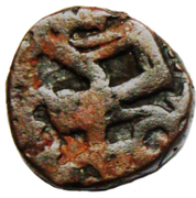 1 Jital - Anonymus (Madana copy) 13th Century – reverse