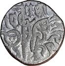 1 Jital - Prithviraj III – reverse