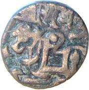 """Anonymous """"Post Shahi"""" Sri Samantha Deva Jital (900-1200 AD) – obverse"""