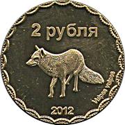 2 Rubles – reverse