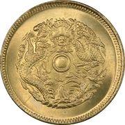 10 Cash - Guangxu (Two characters; brass) – reverse