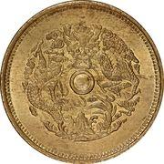 10 Cash - Guangxu (Four characters; brass) – reverse
