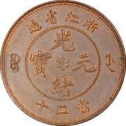 20 Cash - Guangxu – obverse