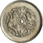 10 Cash - Guangxu (Pattern; copper-nickel) – reverse