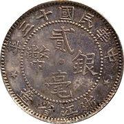 2 Jiao / 20 Cents (Pattern) – obverse