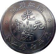 7 Mace and 2 Candareens - Cheh Kiang (Zhejing Province) – reverse