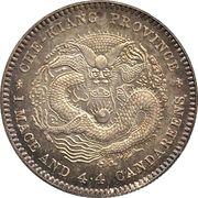 20 Fen - Guangxu (Pattern) – reverse