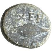 Bronze Æ11 -  obverse
