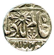 1 Roupie  Shah Alam II – obverse