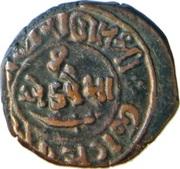 1 Paisa - Maharawal Motisinghji (Chhota Udaipur) – reverse
