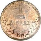 1 Peso (Hidalgo del Parral) – obverse