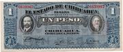 1 Peso (Series l) – obverse