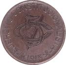 5 Centavos (Constitutionalist Army) – reverse