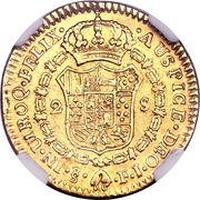 2 Escudos - Carlos IV (bust of Carlos III, CAROL IIII) – reverse