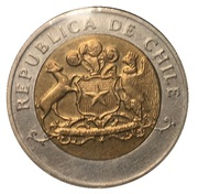 Trial Strike (500 Pesos - Large Shield) – obverse