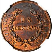 1 Centavo (raised star) – reverse