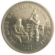 2000 Pesos (Anniversary of the Mint) – obverse