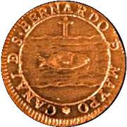 ¼ Real (San Bernardo de Maypo) – reverse