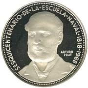 5 Pesos (150th Anniversary of Naval Academy) – obverse