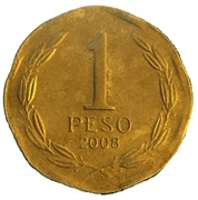 1 peso (Struck on 5 Pesos planchet) – reverse