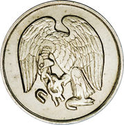 1 Real (No date Nickel pattern) – obverse
