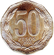 50 Pesos -  reverse
