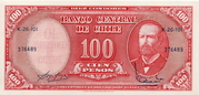 10 Centesimos (Overprint on 100 Pesos) – obverse