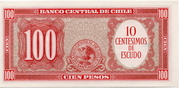 10 Centesimos (Overprint on 100 Pesos) – reverse