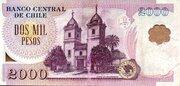 2,000 Pesos – reverse