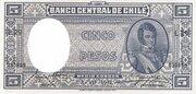 5 Pesos (1/2 Condor) – obverse