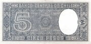 5 Pesos (1/2 Condor) – reverse