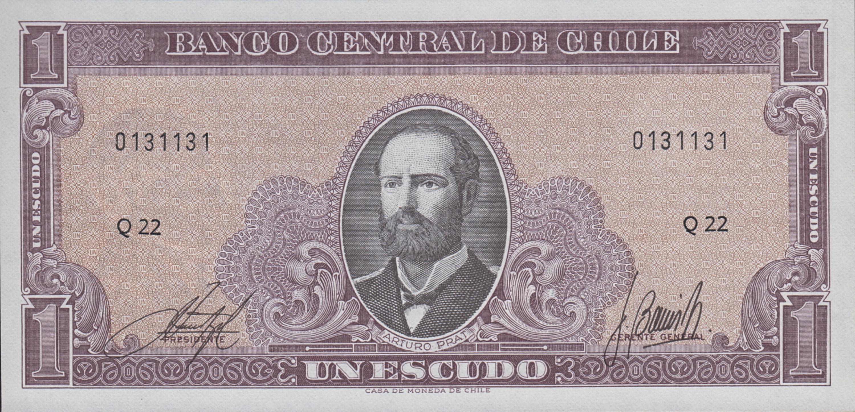 Chile Banknote 1 Escudo 1962 UNC