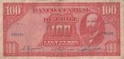 100 Pesos (10 Condores) – obverse