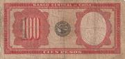 100 Pesos 10 Condores – reverse