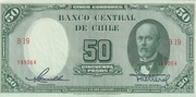 50 Pesos 5 Condores -  obverse