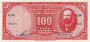 100 Pesos (10 Condores) -  obverse