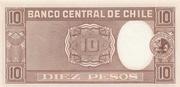 10 Pesos Un Condor -  reverse