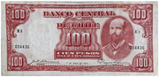 100 Pesos 10 Condores – obverse