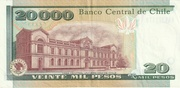 20,000 Pesos -  reverse