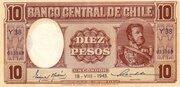 10 Pesos (1 Condor) – obverse