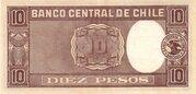 10 Pesos (1 Condor) – reverse